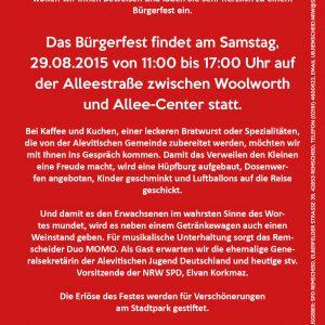 Bürgerfest 2015: Postkartenrückseite